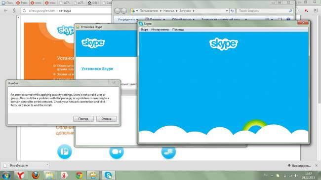 oshibka-vhoda-v-skype-ustarela-versiya-internet-explorer2.jpg