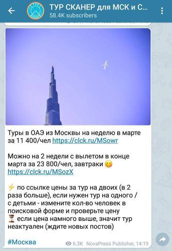 screenshot_20200719-124607_telegram.jpg