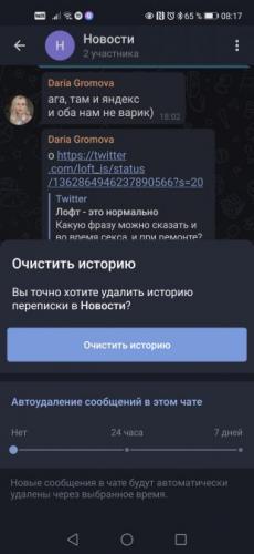 Screenshot_20210224_081718_org.telegram.messenger_1614144906-310x672.jpg