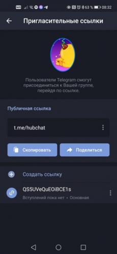 Screenshot_20210224_083240_org.telegram.messenger_1614144960-310x672.jpg