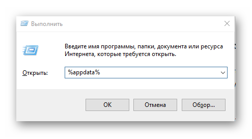 Где-хранится-история-Skype-1.png