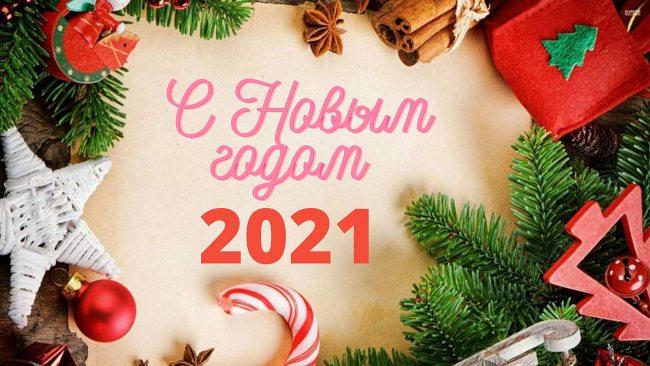 2021-7.jpg