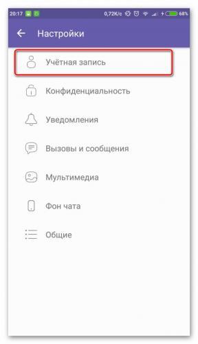 Uchetnaya-zapis.jpg