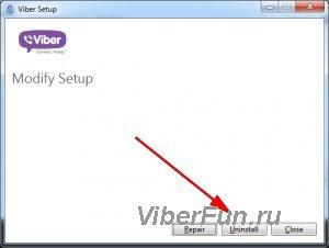 1454691513_viber-uninstall.jpg