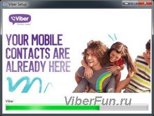 1454691629_viber-uninstall-process.jpg