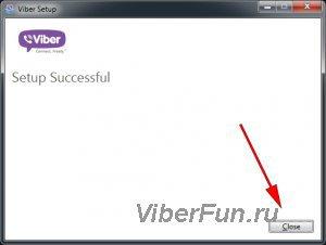 1454691585_viber-uninstall-finish.jpg