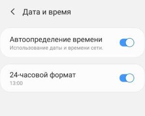 data_i_vremya-300x240.jpg