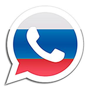 kak-perevoditsya-whatsapp-na-russkij-1.jpg