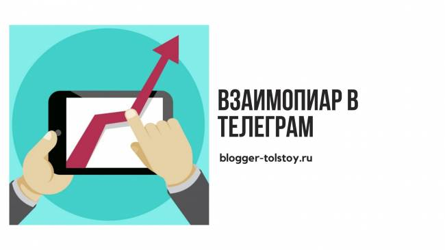 740x416xsocial-media-strategy-kopiya-kopiya-kopiya-1.jpg.pagespeed.ic.IcaORHoyPJ.jpg