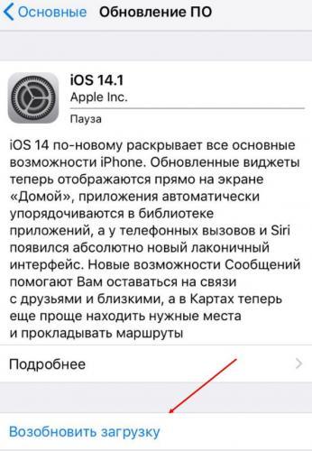 pocemy-ne-rabotaet-videozvonok-whatsapp1.jpg