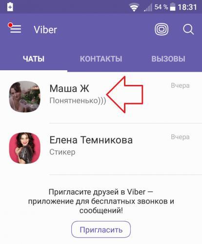 Screenshot_20180427-183142.png