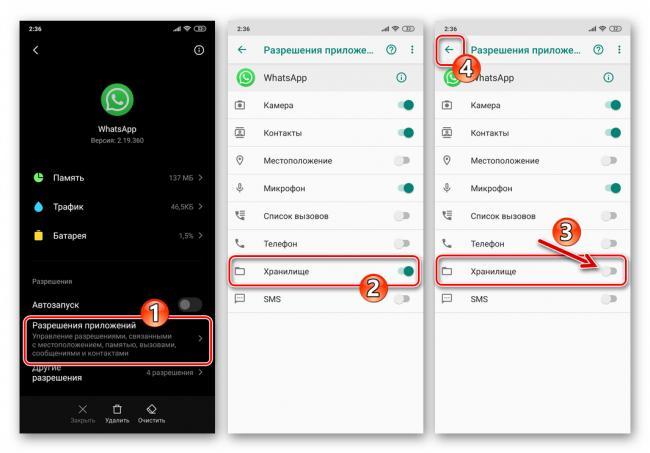 whatsapp-dlya-android-otzyv-razresheniya-na-dostup-prilozheniya-k-hranilishhu-v-nastrojkah-os.png