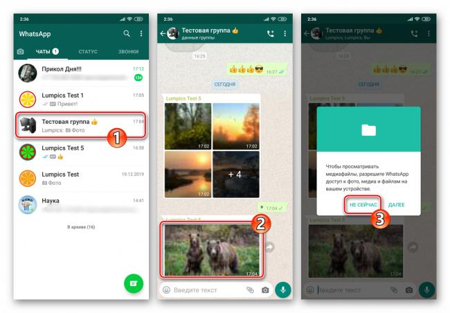 whatsapp-dlya-android-dostup-k-hranilishhu-devajsa-u-prilozheniya-otsustvuet.png