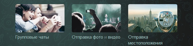 whatsapp-logo-text-2.jpg