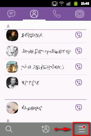 Viber_2.png
