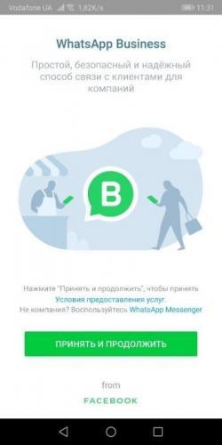biznes-akwapp-1-351x700.jpg