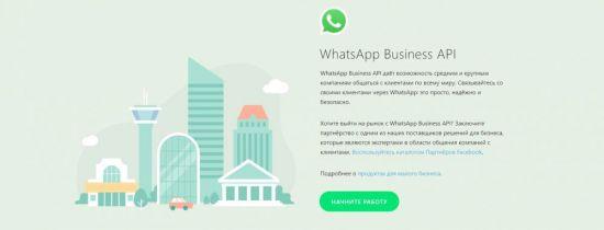 biznes-akwapp-8-550x210.jpg