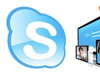 передача данных в скайпе