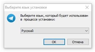 1536168425_telegram-for-pc-1.jpg