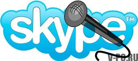 ne-rabotaet-mikrofon-v-skajpe-5-e1516740986233.jpg
