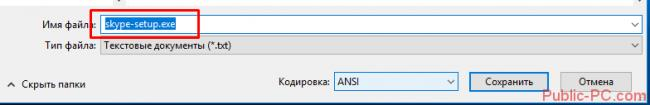 Screenshot_1-2.png