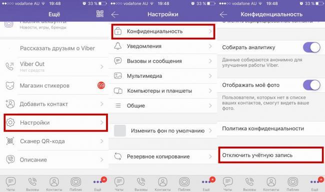 Как-удалить-аккаунт-в-Viber-на-iOS.jpg