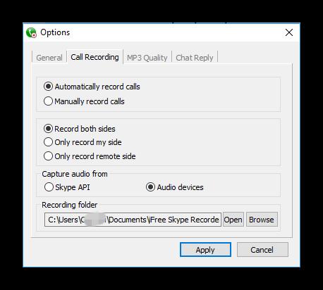 Nastrojki-iFree-Skype-Recorder.png