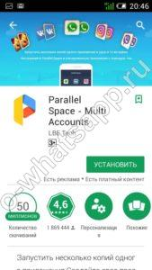 01-parallel-space-169x300.jpg