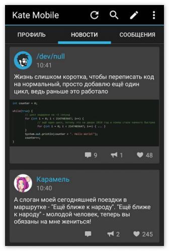 primer-prilozheniya-katemobile.png