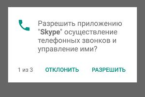 Screenshot_2017-03-12-15-53-41-627_com.google.android.packageinstaller.png