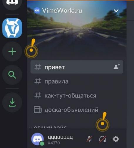 vimeworld-dsk-1-550x602.jpg