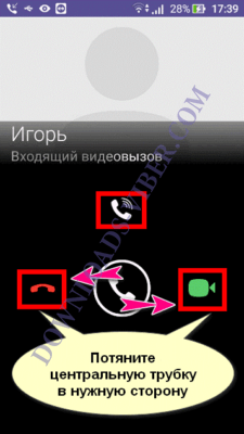 how-to-answer-call-on-viber-screenshot-02-225x400.png