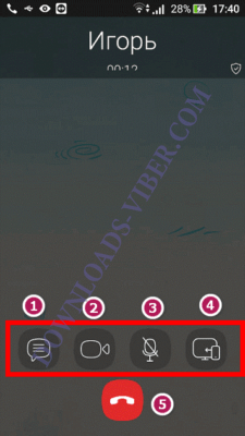 how-to-answer-call-on-viber-screenshot-04-225x400.png