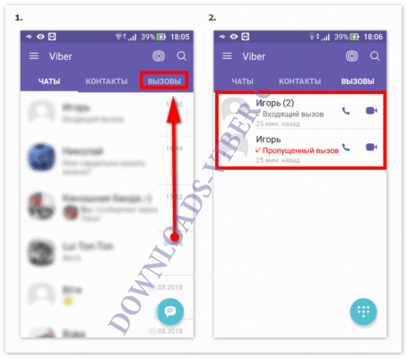 how-to-answer-call-on-viber-screenshot-06-454x400.png
