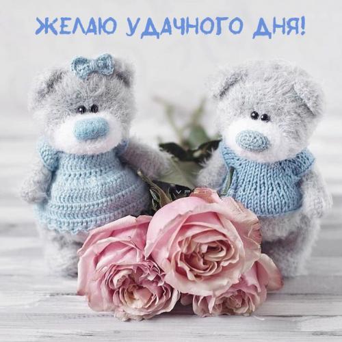 dobrogoutra_ru_4406.jpg