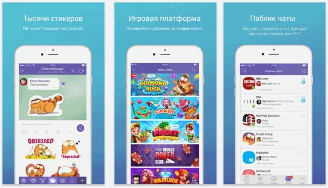 viber-iPhone-2.png