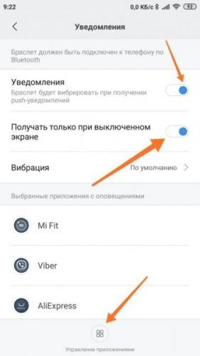 notification-mi-band-4-10-338x600.jpg