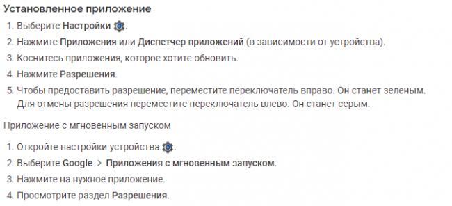 razrasheniya-telegram.png