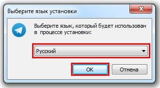 vybor-russkogo-yazyka.jpg