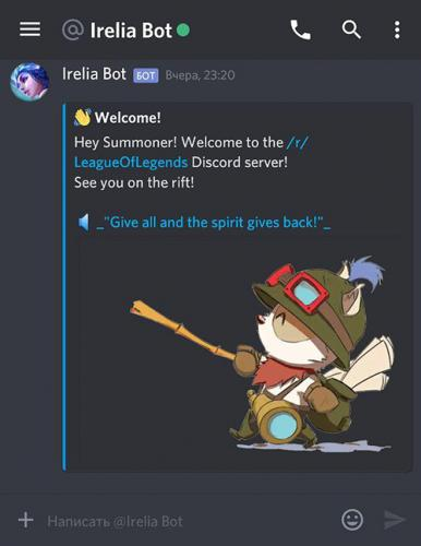 discord-android-20.jpg
