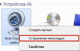 videotranclyaciya-skype-2.jpg