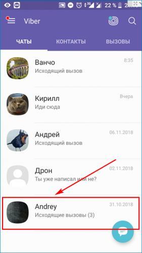 vybiraem-nuzhnyy-dialog.png