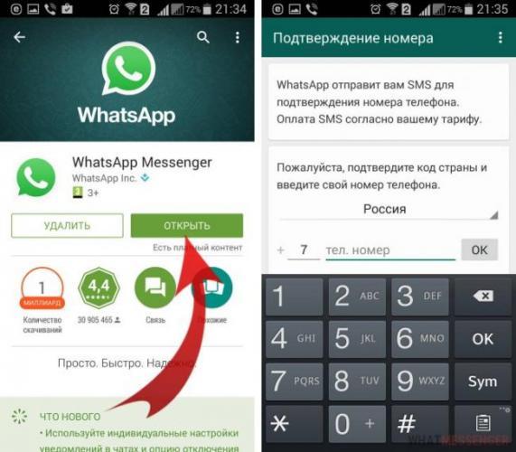 ska4at-WhatsApp-7.jpg