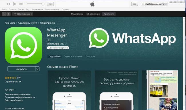 ska4at-WhatsApp-10.jpg