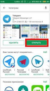screenshot-2-09-001_result-167x300.jpg