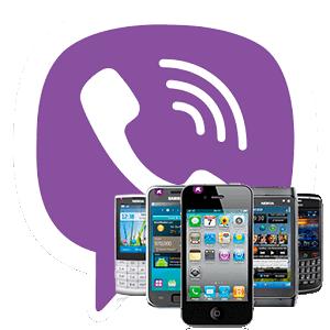 Viber-na-smartfone.png