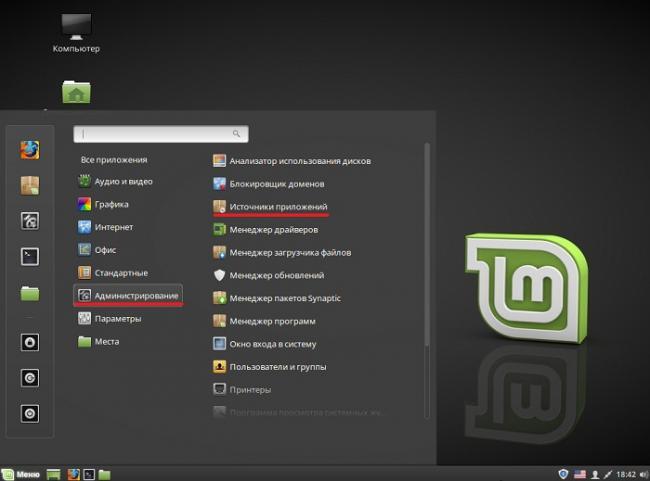 Install_Telegram_On_Linux_Mint_18_2_2.jpg
