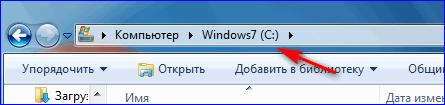 disk-c-kompjutera.png