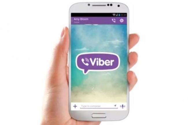 viber-online-bez-ustanovki-na-kompyuter-1.jpg