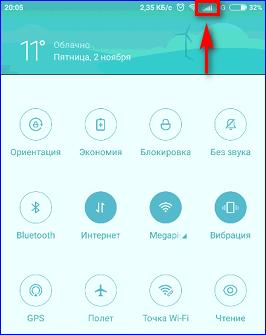 1indikator-skorosti-sotovoy-svyazi-v-android.png